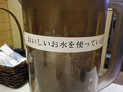 2012_10081月1日 0001