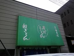 2012_03101月1日 0005