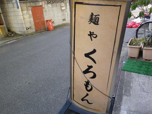 2014_03130016