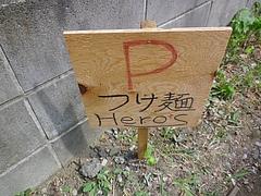2012_09021月1日 0028