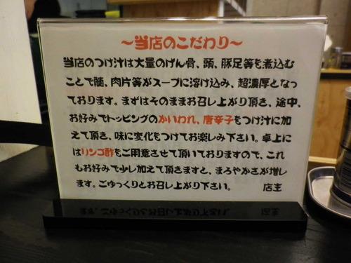 2011_09241月1日
