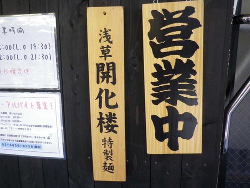 2014_04140030