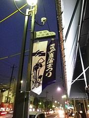 2012_06161月1日 0017
