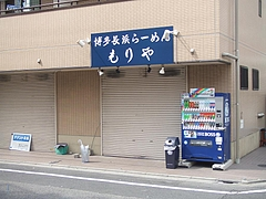 竹ノ塚店店頭