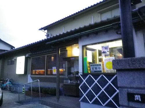 2014_04230001