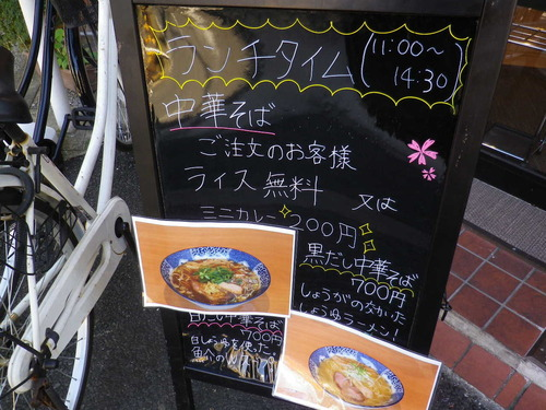 2016_01100024