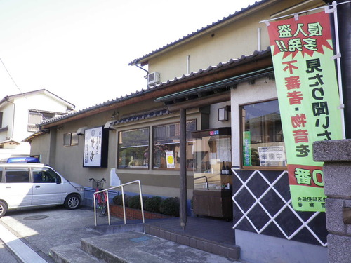 2014_03190060