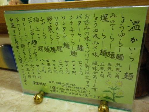 2014_09130022