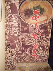 田中商店 4