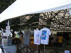 2009_08011月1日