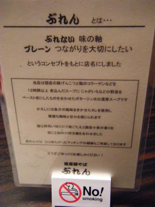 2009_10281月1日