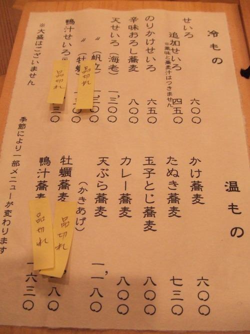 2006_01011月1日0002