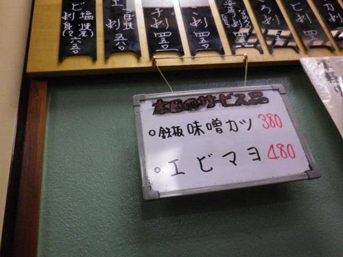 IMGP8367