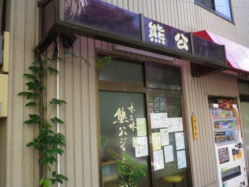 2014_09130039