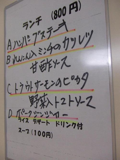 2008_04121月1日