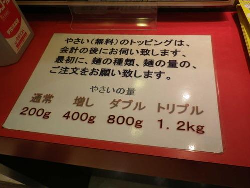 2014_08130005