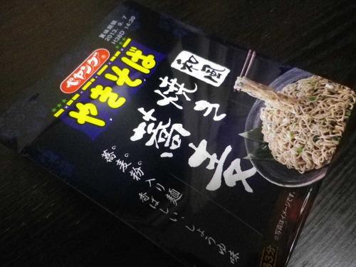 ペヤング焼き蕎麦