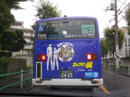2015_07050015