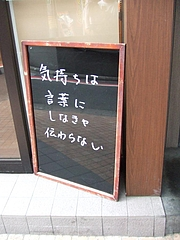 2009_06051月1日
