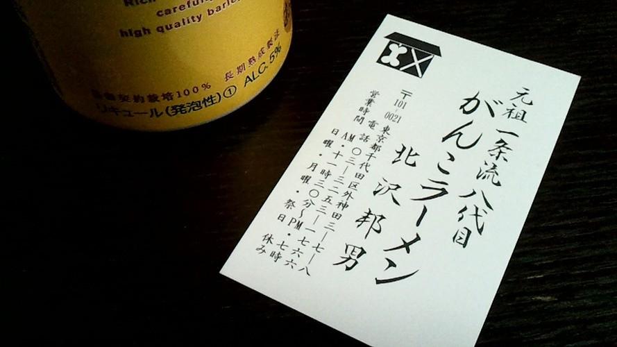 2014_10_29_22_12_20