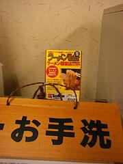 2010_03221月1日 0015