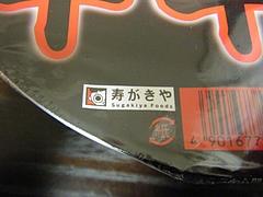 辛辛魚 3