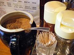 麺や 離宮 8
