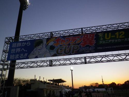 2016_01100105