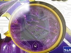 オーメダル4 3