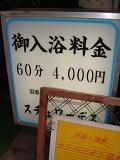 DD90305047