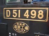 E1600102052