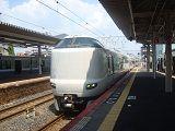 E1600828043