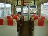 E1501225378