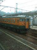 E1600429306