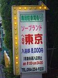 E1600218906