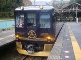 E1700226J12
