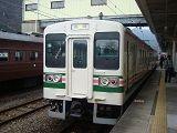 E1600103062