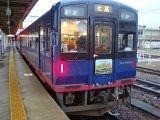 E1700226J06