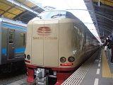 E1700226J01