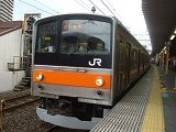 E1600620065