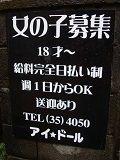 E141223040
