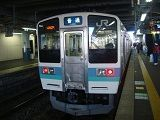 E1600112356