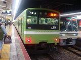 E1700119112