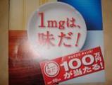 DSC0010101