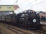 E1600102054