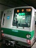 E120130021