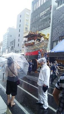 2015京都2