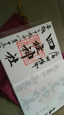 2017 四柱神社