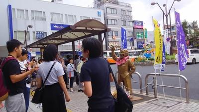 2016 9月こち亀 1350