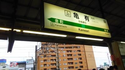 2016 9月こち亀 1367